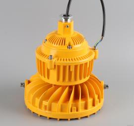 FGQ1205-40w圆形吊杆式LED防爆灯、工厂车间专用防爆平台灯