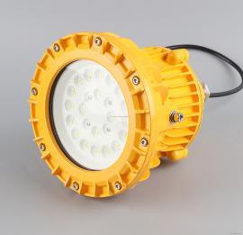FGV1208-60w LED免维护节能防爆灯、管吊式防爆泛光灯