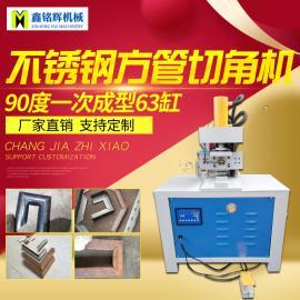 大型液压不锈钢冲孔机槽钢角钢冲断机方管切角折弯机