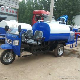 洒水车 社区应急消防街道 洒水专用三轮洒水车