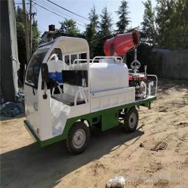 1吨电动洒水车 忆宸牌厂区专用电动洒水车