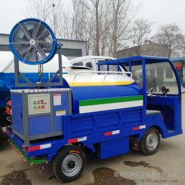 新能源洒水车 小型电动四轮洒水车 雾炮除尘洒水车小型