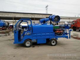 矿区降尘洒水车 四轮电动洒水车热销产品