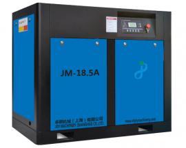 JM-18.5A 直连螺杆空压机