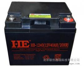 HE蓄电池HB-1224/12v24ah生产销售UPS储能应急电池