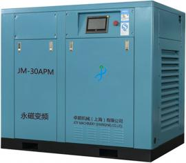JM-30APM 永磁��l螺�U空��C