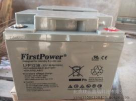 一�蓄�池FirstPower蓄�池UPS�δ苄秃�潆�池