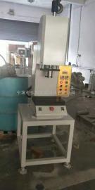5吨单柱油压机,5吨C型油压机,5吨轴承压装机,液压压装机