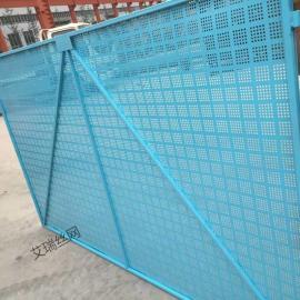 镀锌板爬架网、建筑施工保护爬架网、建筑多孔安全网