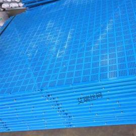 建筑施工定制爬架 安全围栏网爬架网 防护建筑爬架网