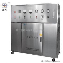 卧式水冷 中型高浓度臭氧机臭氧发生器设备