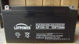 乐珀尔LOTPOWER蓄电池LP100-12/12v100ah技术特点