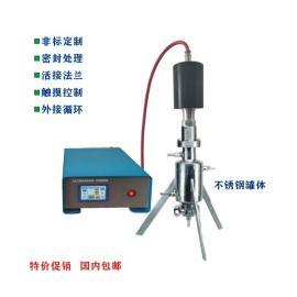 中式超�波�理器 磁力超�波反��罐 超�波分散棒
