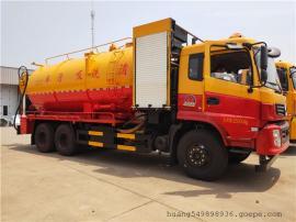 拉10吨泥浆污泥运输车-全密封无液漏