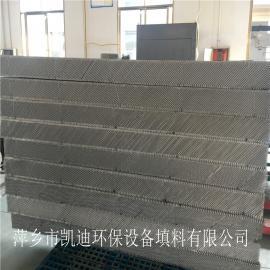 不锈钢650Y型PLUS网孔波纹填料
