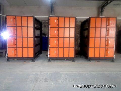 企业废气处理达标排放提供废气处理解决方案废气处理设备