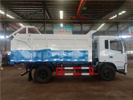有机污粪12方粪污收集运输车/12吨干粪污运输车定做