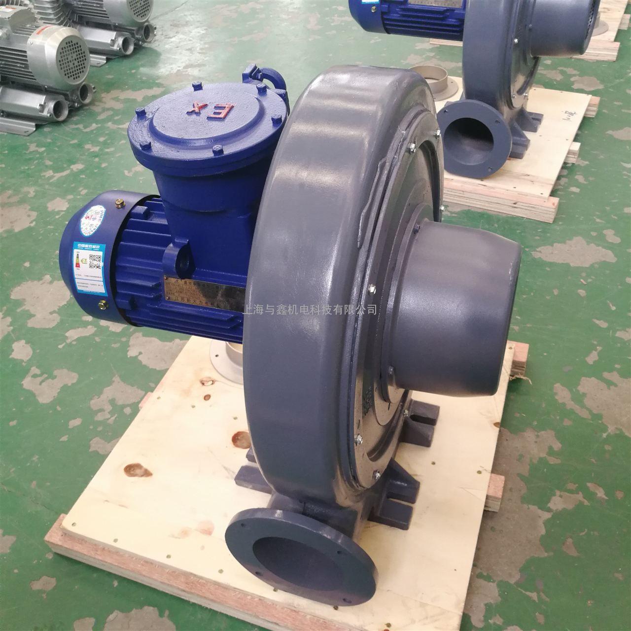 工业防爆漩涡气泵