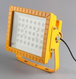 BAT97-防爆LED灯80W方形支架式LED防爆泛光灯