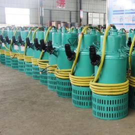 三相工业用防爆潜水排污泵煤矿井下专用MA认证 质量保证