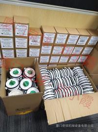 现货Sealweld西维尔10磅罐(净重4.53千克)S-TL-10P