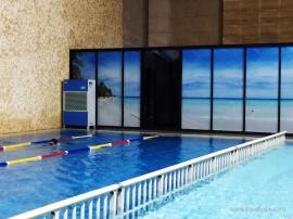格米工业冷冻除湿机、泳池除湿机、健身房除湿机专用除湿机生产