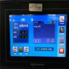 WOL �t院病理科���室通�L系�y工程 �O� 建�O WOL-TF200