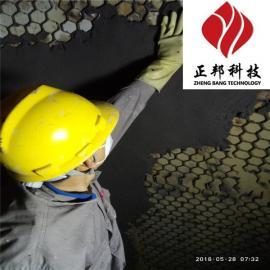耐磨陶瓷涂料厂家
