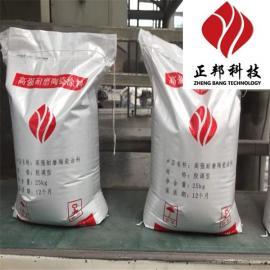 防磨胶泥正邦品质有保障