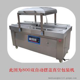 博铭 食品真空包装机 烧烤抽真空设备 400