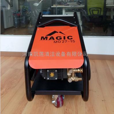 MO10/15工商业级冷水高压清洗机