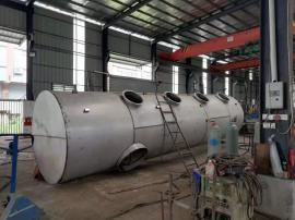 工业酸雾�U��Q化设备