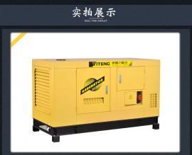 静音箱式12KW柴油发电机