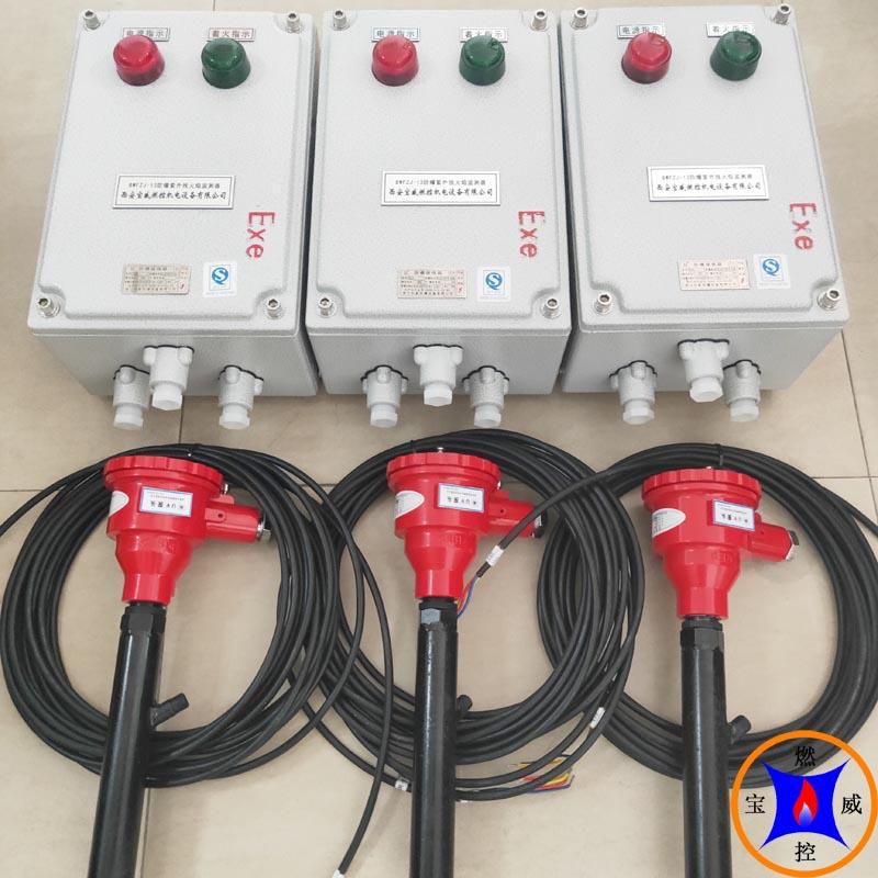 宝威燃控 BWFZJ-13 防爆火焰检测器安装及作用