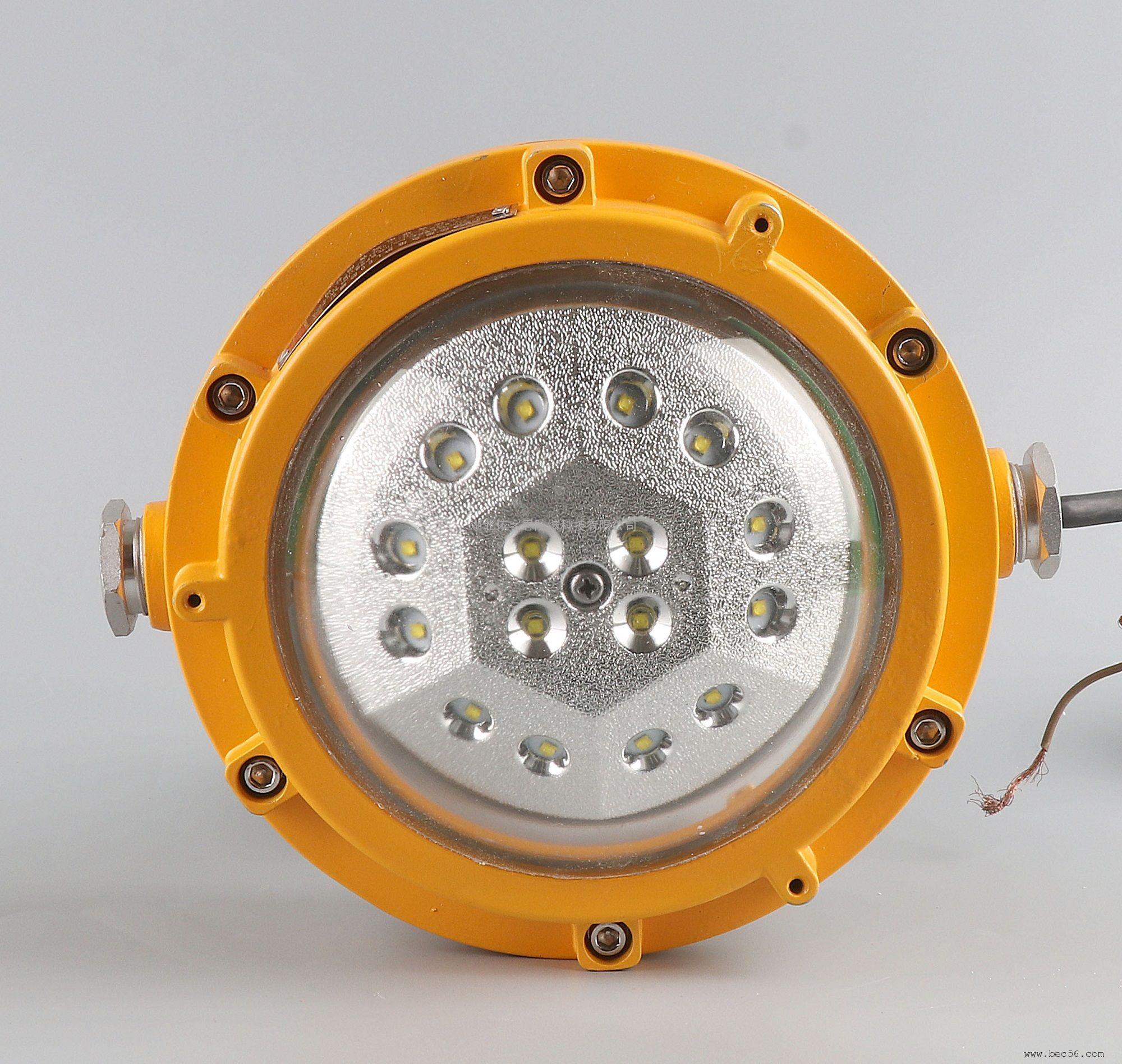 化工厂40wLED防爆泛光灯、仓库LED防爆灯