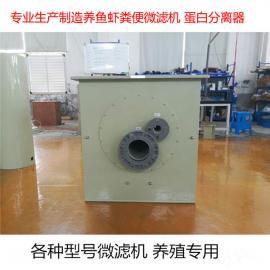 小型水�a�B殖微�V�C�^�V器