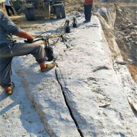石料场石灰岩用劈裂机劈裂棒