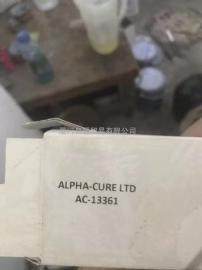 紫外线灯管,AC-7819,英国品牌ALPHA-CURE,uv灯
