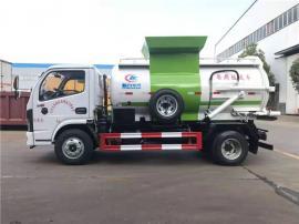 国六排放5方餐厨垃圾车参数-5方厨余垃圾运输车报价