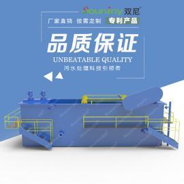 酸洗磷化废水处理设备 一体化含油污水处理设备 双尼出水达标