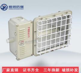 250W防震型投光灯BAT-1000W/250W/220V防爆金卤灯