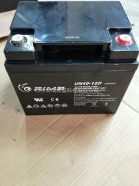 RIMA瑞玛阀控式蓄电池UN100-12 12V100AH 储能型