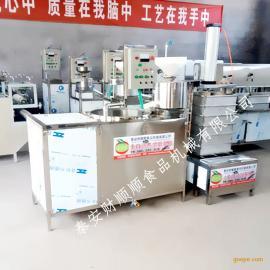 可现做现卖豆腐机设备 财顺顺智能控温豆腐豆浆机