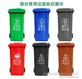 户外米奇影视777垃圾桶 小区四色分类垃圾桶 塑料垃圾桶厂热销