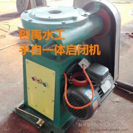 电站提升铸铁闸门5吨QL螺杆电动启闭机、单吊点式提升启闭机