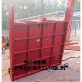 SPGZ1000×900分水�l平板式 �p向止水 加厚防腐 �T�F��~�l�T
