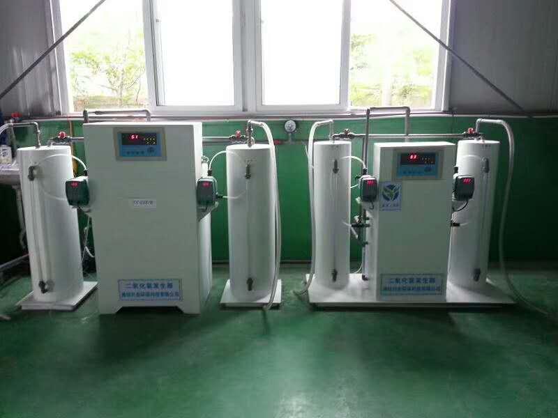 小型污水处理设备二氧化氯发生器消毒设备口腔牙科门诊消毒设备
