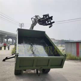 履带式随车挖 改装带翻斗自卸的履带运输挖掘机