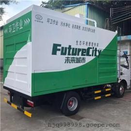新型分离式吸污车环保吸污车