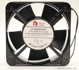 德力西轴流风机150*150*50mm 220V滚珠 散热风扇G15050HA2BL/SL